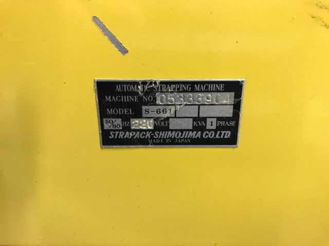 14062018-img-8169